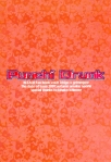Punchi_Drunk_pg_20_hun